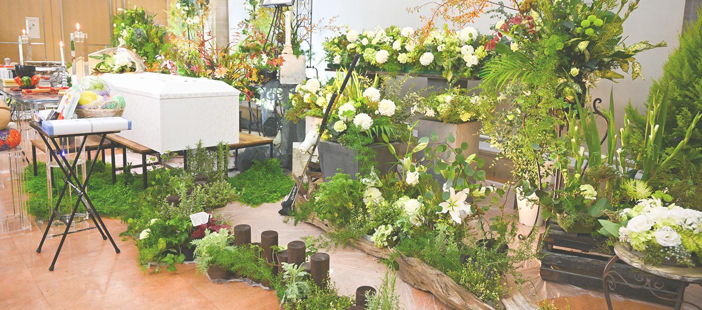 「花のスペシャリスト」として、充分な知識と見識をもって、皆様の「想い」を花で表現するためのお手伝いをさせて頂きます